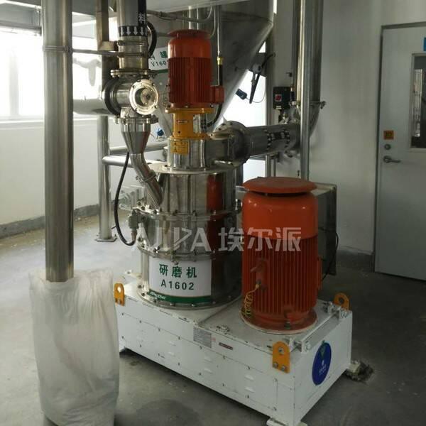 烟台某果胶有限公司  购买果胶超细磨粉机CSM710-V